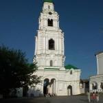 2009-Kreml-2