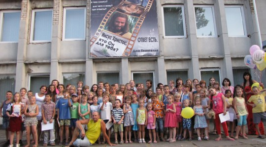 Children Camps Ukraine